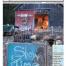 Thumbnail image for Winter 2021 NASSA News